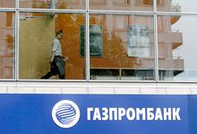 Живительная эмиссия. Сколько инвестбанки заработали на размещении российских бумаг