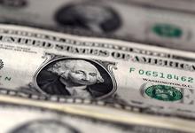 Предел падения: когда закончится снижение доллара