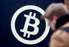 Биткоин вышел из моды: почему россияне перестали искать криптовалюту в интернете