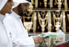 Мужское царство: как работать в Саудовской Аравии