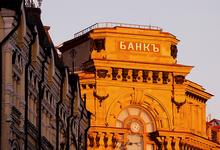 «В России за 10 лет меняется все, за 200 лет —ничего», или Почему технологии не убьют банки?