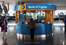Остров отчуждения. Стоит ли закрывать счета в банках Кипра из-за ужесточения надзора