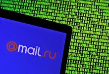 Под колпаком: как Mail.Ru конкурирует с Amazon и Microsoft за большие данные