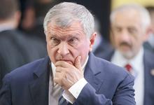 «Балаган вокруг процесса»: Леонтьев назвал вбросом протоколы допросов Сечина по делу Улюкаева