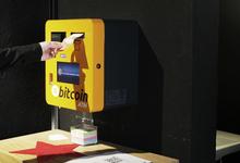 Дикий рынок. Криптовалютный бизнес готовится к регулированию