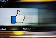 Facebook как орудие профессиональной дискриминации