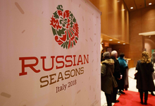 Знай наших: как «Русские сезоны» покорили Италию за 100 дней