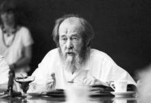 Александр Солженицын —Полу Хлебникову: «Им даже в голову не приходит покаяться»