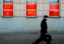 Ипотечные империи: банкам придется бороться за покупателей жилья