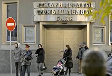 Два капитала. Как делили самый загадочный российский банк