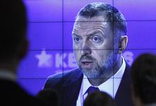 Дерипаска потребовал от Зюганова 1 млн рублей за моральный ущерб