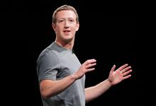 Плохой день для Цукерберга: основатель Facebook потерял $5 млрд
