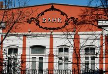Конец конкуренции: как рост влияния государства меняет российские банки