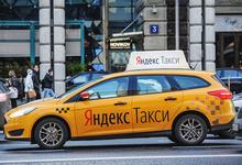 Шпионаж-конкуренция: Gett обвинил «Яндекс.Такси» в слежке за клиентами