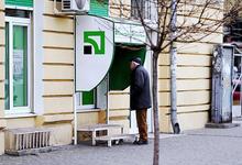 Забрать свое. Может ли АСВ оспорить закрытие вклада в банке-банкроте