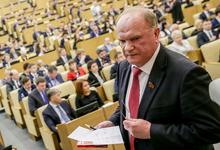 Надежда на олигархов: депутаты предложили ввести прогрессивную шкалу налогообложения