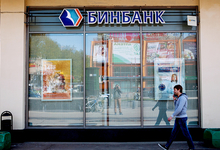 Миллиардерам нужна помощь: Шишханов и Гуцериев просят ЦБ о санации Бинбанка
