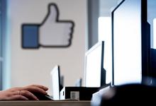 В соцсеть по паспорту: Facebook купил стартап по проверке документов