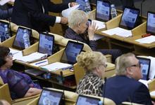 Пенсия для Думы: депутаты разрешили себе отказаться от надбавки
