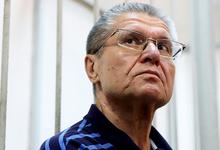 «Провокация ФСБ, ложный донос Сечина»: Улюкаев выступил в суде по делу о взятке в $2 млн