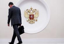 Список друзей Кремля. В США представили доклад о российских олигархах