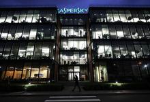Беззащитная Европа: «Лаборатория Касперского» теряет западные рынки