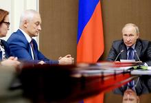 Барьеры, «пузыри» и анонимность. Путин решил судьбу криптовалют в России