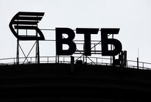 Жесткая просадка. Акции банка ВТБ упали до минимальной отметки за три года