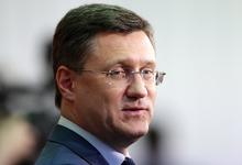 Александр Новак прогнозирует падение цен на нефть в 2018 году