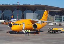 Самолет «Саратовских авиалиний» с 65 пассажирами разбился в Подмосковье