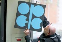Нефтяной регулятор. Смогут ли участники сделки ОПЕК+ диктовать свою волю рынку
