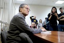 Прокурор попросил приговорить Улюкаева к 10 годам строгого режима