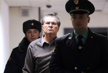 «Простите меня, люди»: Улюкаев выступил в суде с последним словом