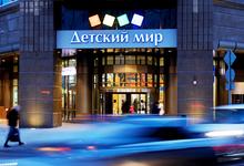 Любимый ребенок: кому Владимир Евтушенков может продать «Детский мир»