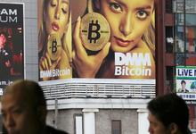 Facebook против биткоина: соцсеть запретила рекламу ICO и криптовалют