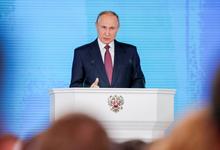 «Россия всегда будет страной возможностей»: Путин поставил задачи для нового правительства