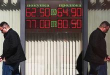 Искусственное давление. Почему рубль слабеет вопреки всем позитивным факторам