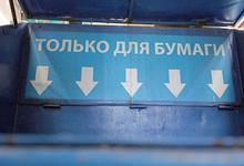 Миллиарды в помойку: как Россия будет выходить из мусорного кризиса
