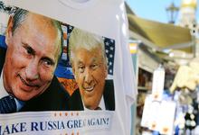 Надежда на Путина и Трампа: российские акции скоро вырастут в цене