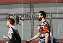 ВЭБ предложил передать Связь-банк на баланс оборонного банка