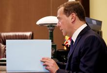 Настрой на обновление. Путин одобрил состав нового правительства