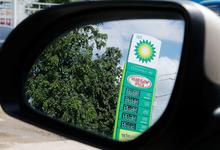 Дыры в бюджете. Как налоговый маневр разгоняет рост цен на бензин