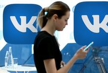 Бои за базу: «ВКонтакте» отстаивает монополию на данные пользователей