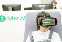 Дорожающий доллар заставил «Мегафон» повысить цены на роуминг