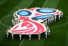 Счастливое число: сколько команд должно быть на чемпионате мира