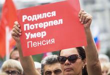 Страх перед пенсией. Ученые развенчали мифы о пенсионной реформе