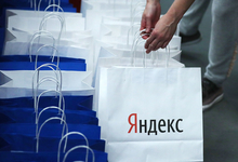 Звонок от «Яндекса». Сумеет ли интернет-гигант создать смартфон