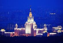 Мегаполис из будущего: как технологии преобразят Москву к 2030 году