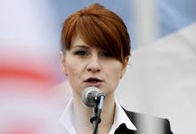 «Преступный обман»: кому выгодно дело Марии Бутиной