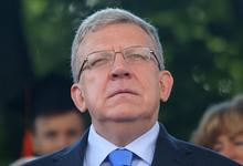 Алексей Кудрин о залоге успеха россиян и борьбе с бедностью